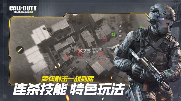 call of duty下载