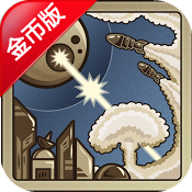 邪恶的月亮 修改版 Evil Moon Steampunk Defense